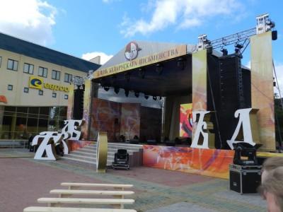 Дзень беларускага пісьменства 2012 г. Глыбокае